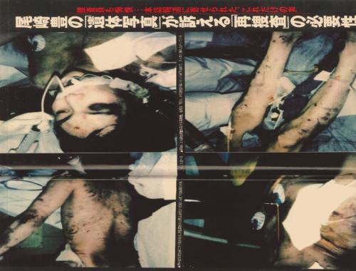 尾崎 豊 死因 アウト デラックス 2019年2月21日 アウト×デラックスで『尾崎豊』が話題に!