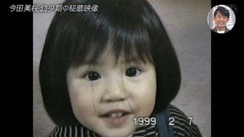 今田美桜幼児期画像