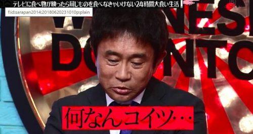 hamadakousuke