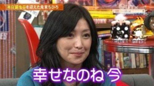 onizuka-happy