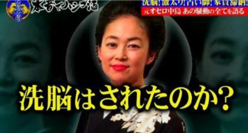 nakajima-sennou