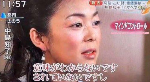 nakajima-gekihaku