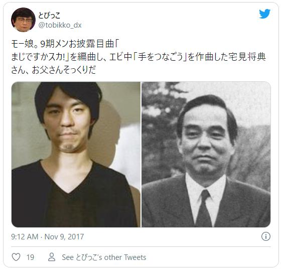 takumioyako