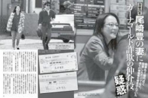 尾崎 豊 死因 アウト デラックス 尾崎豊さんの遺体の写真を見つけたんですが、なぜ右目が黒いんですか...