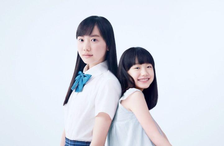 芦田愛菜の胸について